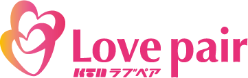 LovePairロゴ